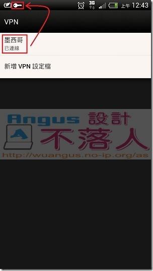 VPN-7
