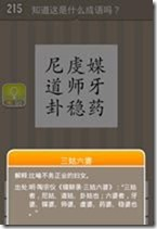 20130624084601609