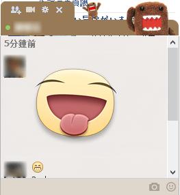 FacebookChat_10