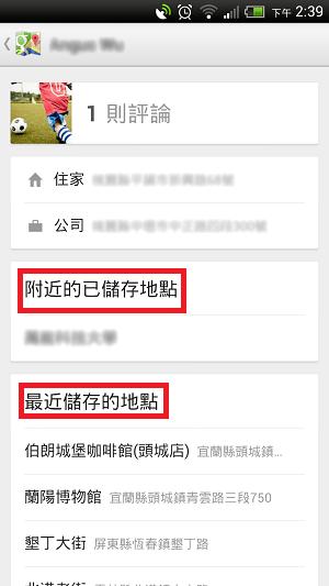 GoogleMap_014