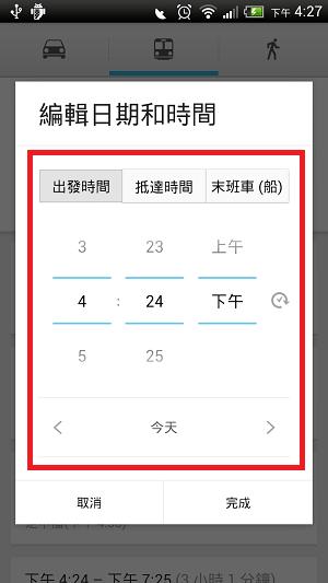 GoogleMap_025