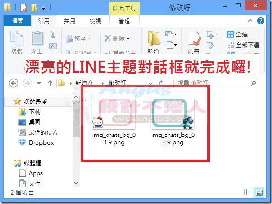 LINE_2_7