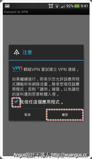 FreeVPN_4