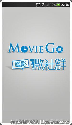 MovieGo_1