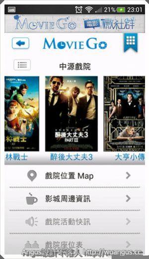 MovieGo_8