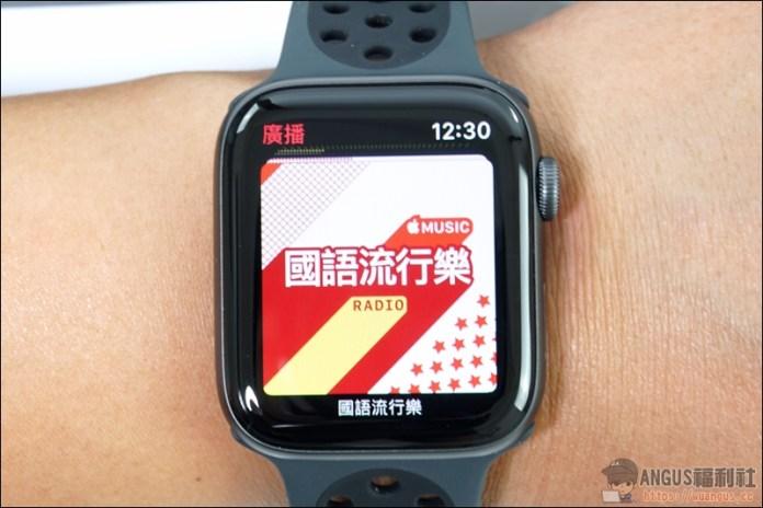Apple Watch series 4 Nike+