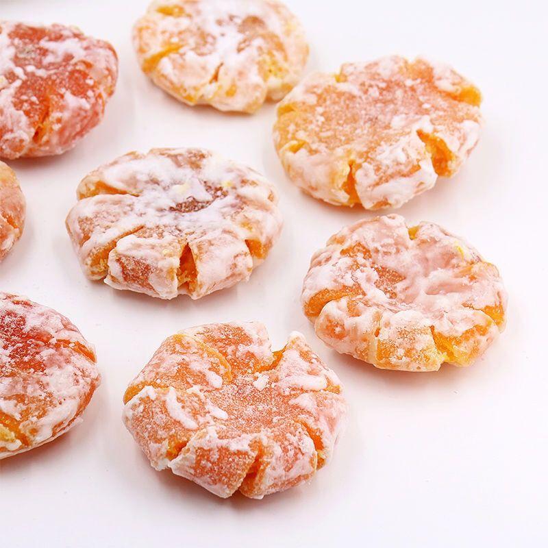 Original Chinese Tangerine Cake