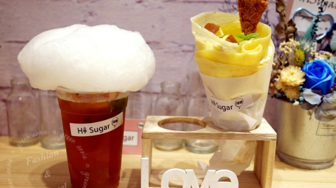HiSugar:嗨糖日式可麗餅&棉花糖紅茶 ,可愛小店IG打卡好去處@捷運中山站 @吳大妮