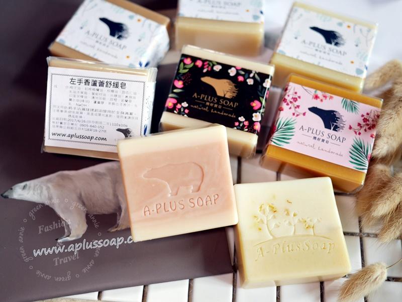 熊好賣皂 (8)