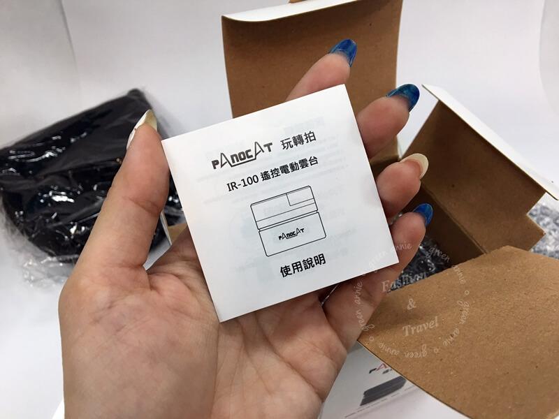 PANOCAT遥控電動雲台 IR-100,讓縮時錄影變的更簡單,影片更加豐富