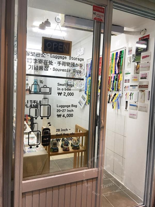 韓國釜山西面客制行李吊飾