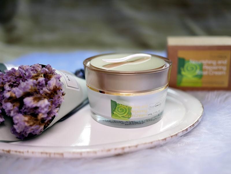 上山採藥-極緻修護蝸牛霜