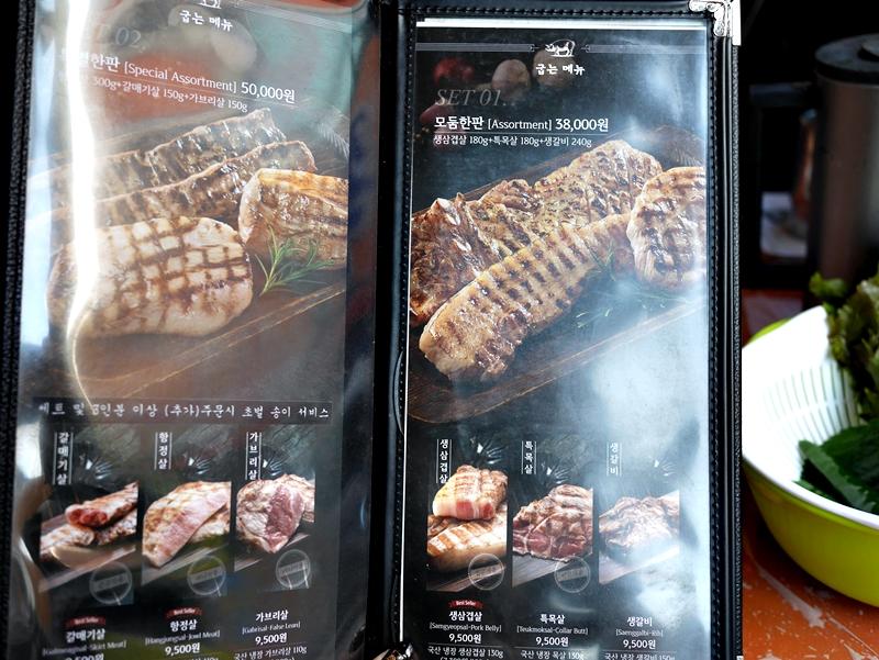 하남張돼지집河南豬肉家(張燒肉),必吃超美味韓式燒肉 釜山西面站