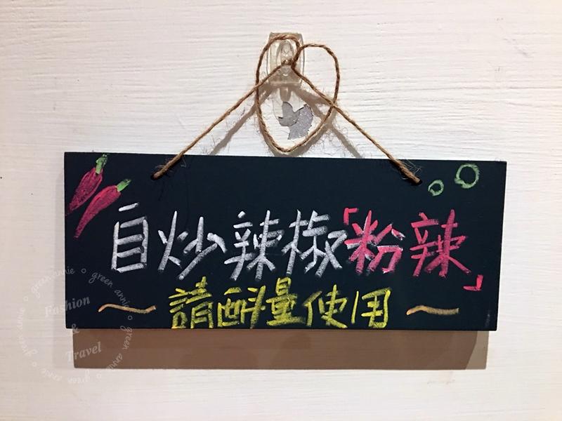蔬服健康餐廳,中藥材蔬果熬煮滷湯,養生健康素滷味|捷運忠孝復興站