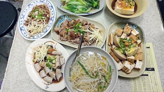 大直-祥方麵店
