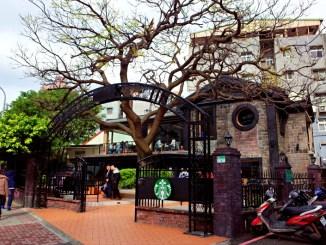 星巴克 Starbucks - 天母天玉門市-歐式庭園