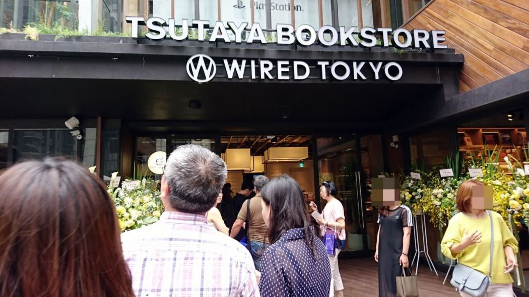 蔦屋書店 Tsutaya Books 原文網址: 享受書香時光!全球最美「蔦屋書店」進駐台中搶先看 | ETtoday 旅遊雲 | ETtoday旅遊新聞(旅遊) https://travel.ettoday.net/article/1151755.htm#ixzz5EDNm1Zdc Follow us: @ETtodaynet on Twitter | ETtoday on Facebook