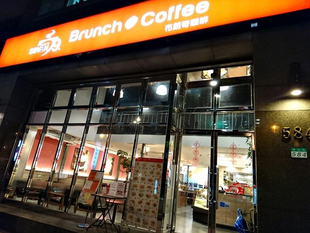 內湖-brunch coffee