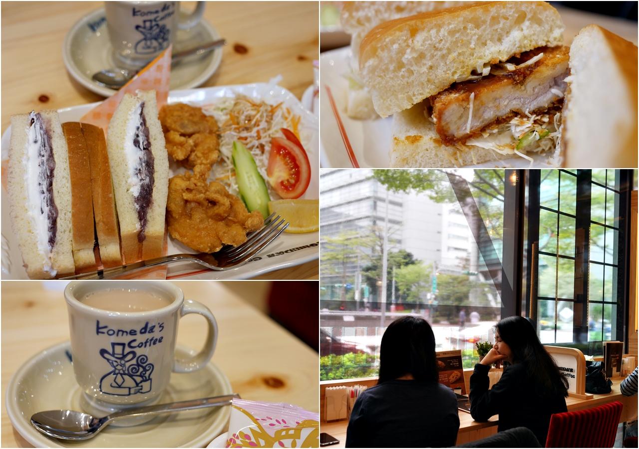 名古屋來的コメダ珈琲店客美多咖啡Komeda's Coffee,在內湖也吃的到囉-捷運西湖站