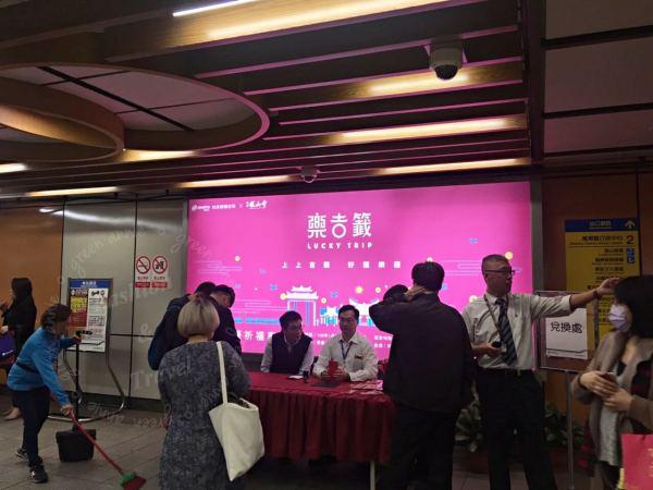 樂吉籤,台北捷運和龍山寺聯名「祈福票卡」,讓人平安順利一整年 @吳大妮。Annie