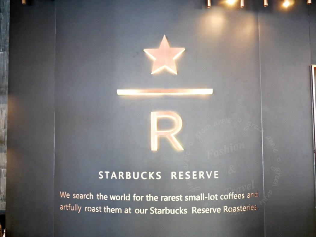 starbucks reserve-台中大英門市
