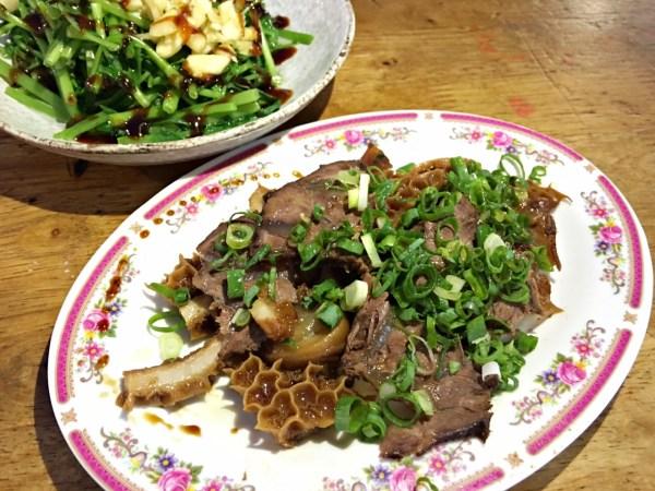 三重美食-江記正義台灣牛肉