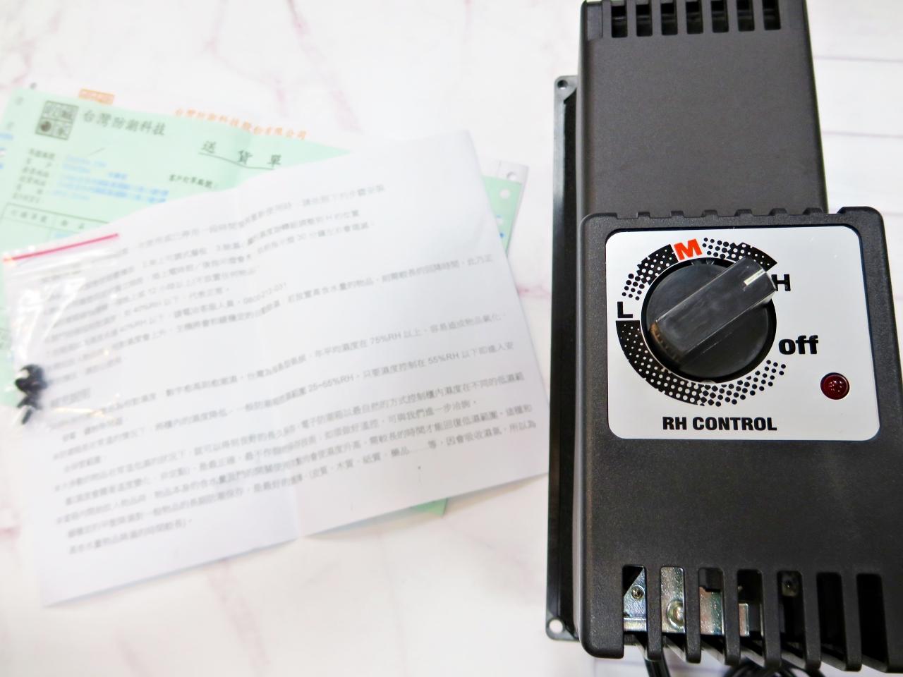 收藏家電子防潮箱,過保維修心得-良好服務品質~推