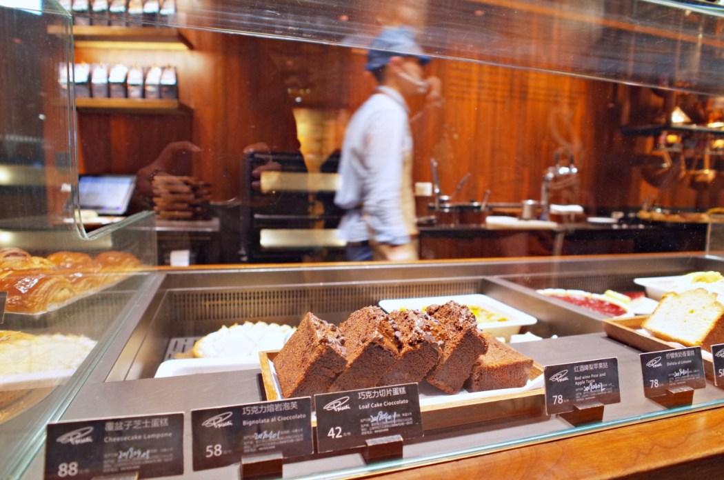 Starbucks Reserve Roastery 星巴克臻選上海烘焙工坊