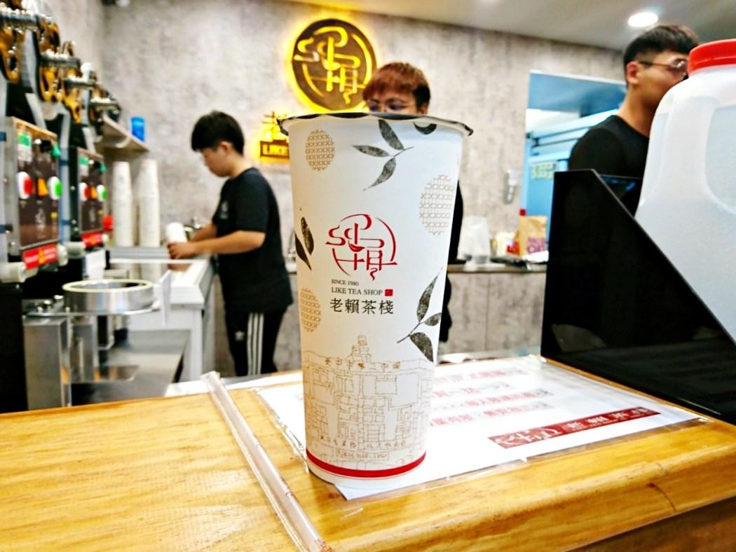 三重-老賴茶棧