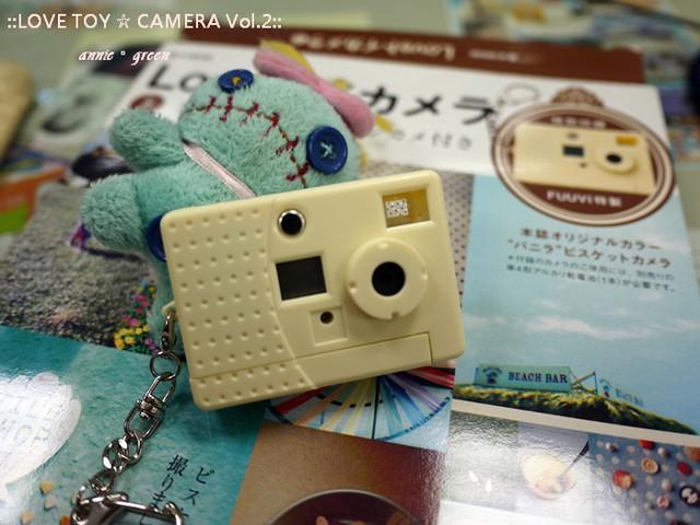 【開箱文】e-MOOK LOVE TOY ~ CAMERA Vol.2附 BISCUIT CAMERA餅乾造型相機