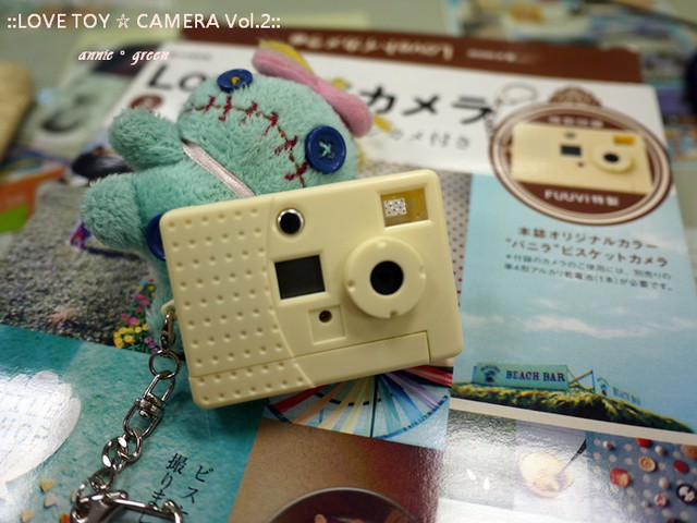【開箱文】e-MOOK LOVE TOY ~ CAMERA Vol.2附 BISCUIT CAMERA餅乾造型相機