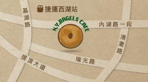 【午餐約會】N.Y BAGELS CAFE @吳大妮。Annie