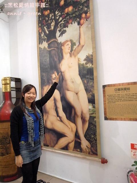 大溪花海農場&愛情故事館@桃園 @吳大妮。Annie