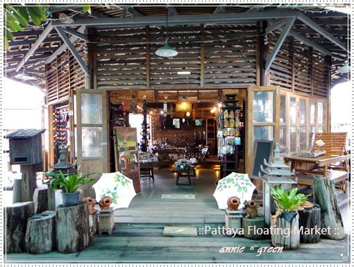 泰國PATTAYA景點:Pattaya Floating Market 四方水上市場