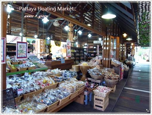 【安妮趴趴走】Pattaya 水上市場