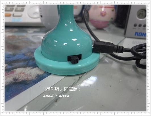 【療傷小物】迷你版大同電扇 @吳大妮。Annie