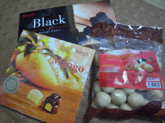 【好吃介紹】Beryl's巧克力~吉隆坡必買巧克力