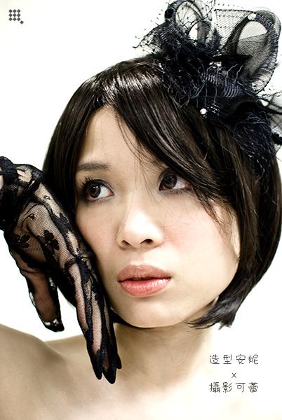【外拍】try try 假睫毛 @吳大妮。Annie