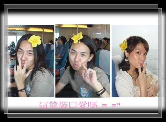 8/9~8/12 Singapore and Bintan~~特別版(完) @吳大妮。Annie