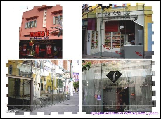 8/9~8/12 Singapore and Bintan之旅(PART II) 完 @吳大妮。Annie