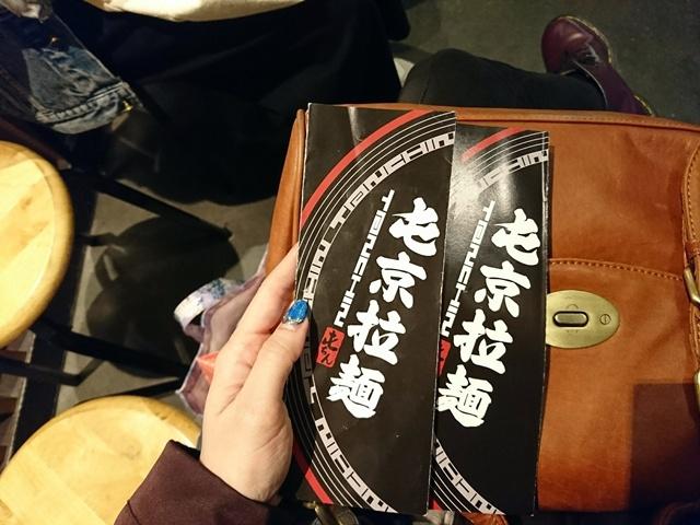 【台北美食】屯京拉麵,三訪一樣覺得很美味屯京拉麵 @吳大妮。Annie