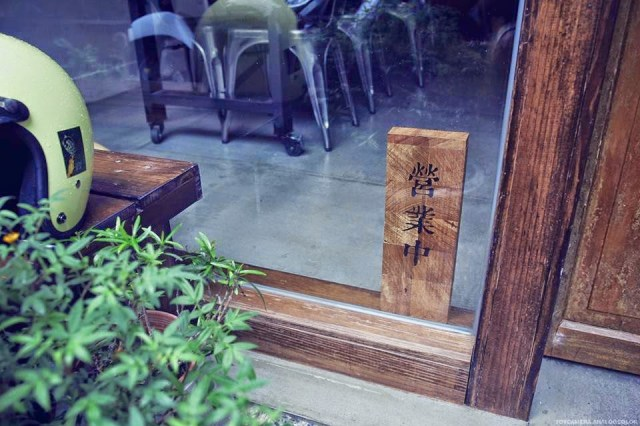 【新竹】2/100Café~文青復古風的滋味 @ @吳大妮。Annie