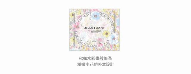 【彩粧】JILL STUART引妳進入春天的花漾派對!限量腮紅~#12 淑女粉 @吳大妮。Annie