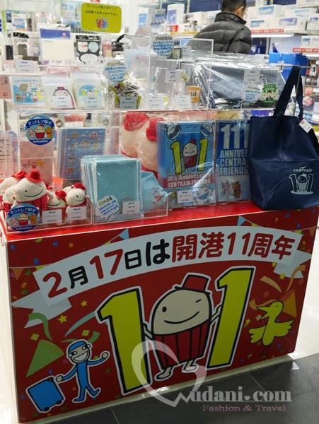 【日本之旅】虎航~帶我前進名古屋~名古屋好好逛好好買 @吳大妮。Annie