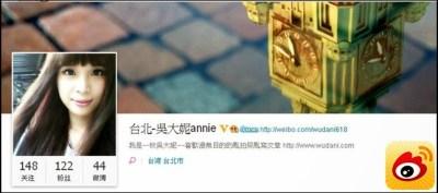 【高雄美食】旺角港式茶餐廳兼具時尚及美味 @吳大妮。Annie