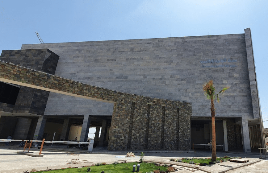 متحف الباحه