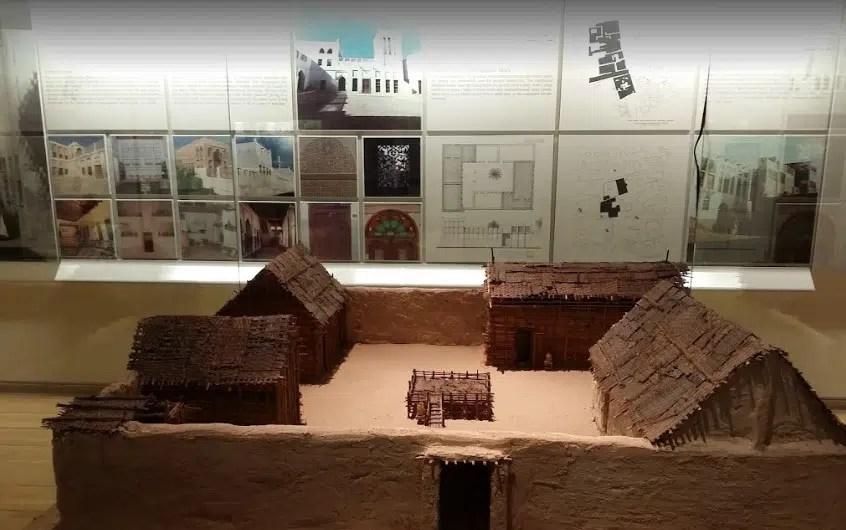 المتحف الوطني البحريني