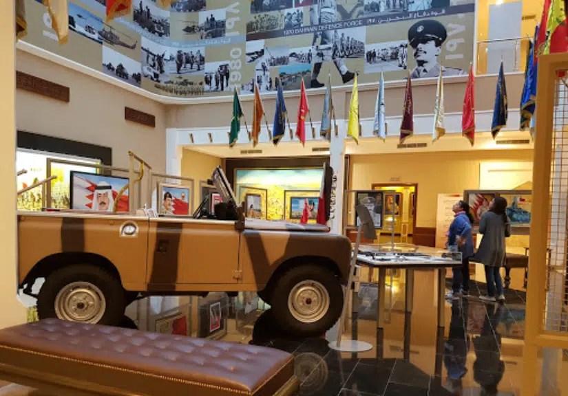 متحف البحرين العسكري