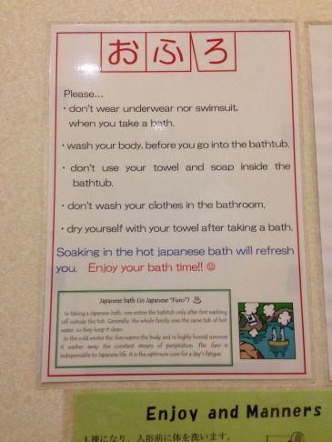 Peraturan!