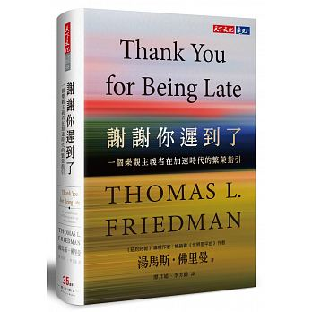 getImage-2.jpeg